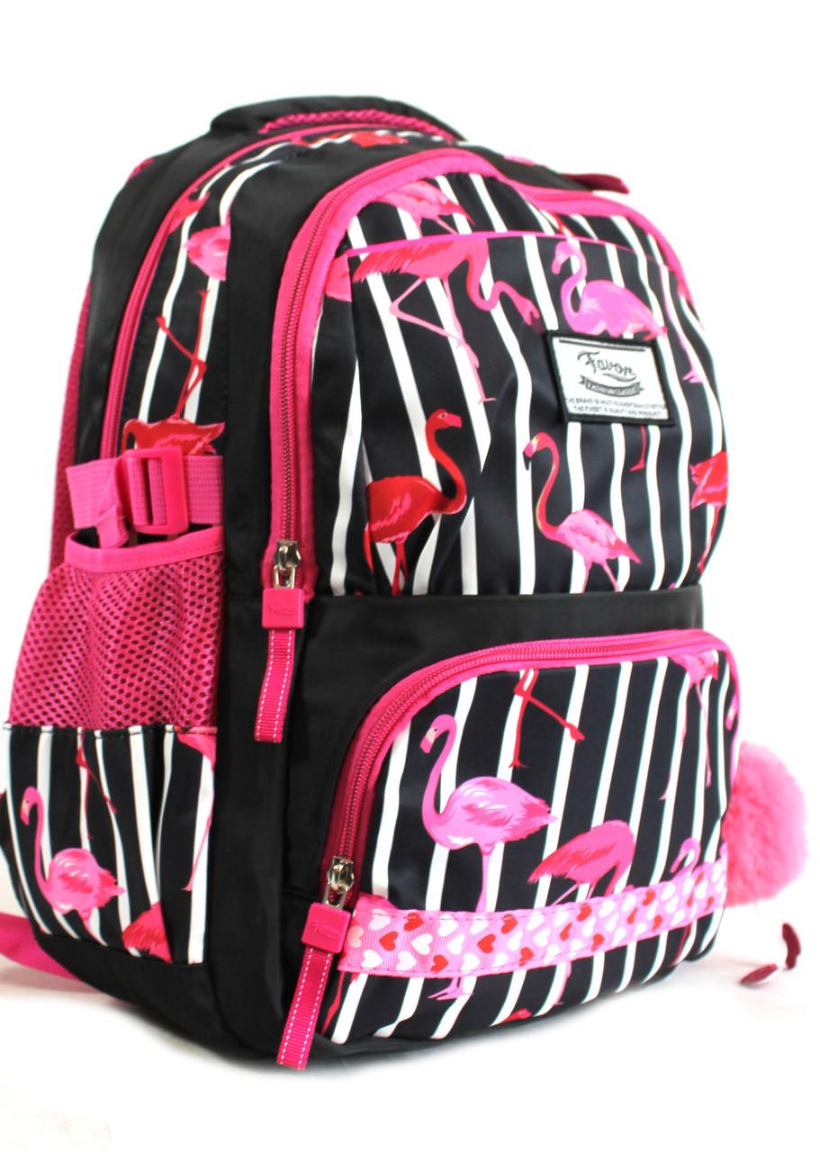 """Подростковый школьный рюкзак  """"Favor"""" 1800"""