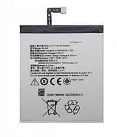 Аккумулятор акб HighCopy Lenovo BL245 S60 | S60T | S60, 2150mAh
