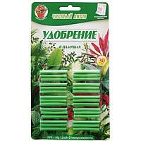 Чистый лист (палочки) для декоративно-лиственных растений 30 шт Florium