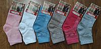 """Шкарпетки дитячі стрейчеві,сітка """"Червоний Маркет"""", фото 1"""