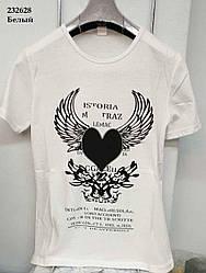 Мужская футболка Сердце с крыльями