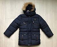 Куртка зимняя для мальчикадетская от 7до 11лет тёмно синяя с натуральным мехом, фото 1