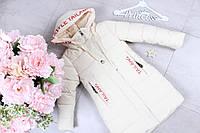 """Пальто зимнее детское для девочки """"Tailang""""6-10лет, молочного цвета"""