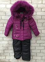 Комбинезон Куртка зимний комплект для девочкиот годикадо 4лет цвет марсала