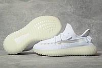 Кроссовки женские 17561, Adidas Yeezy, белые, < 41 > р. 41-26,5см.