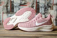 Кроссовки женские 16511, Nike Joepeqasvsss, розовые, < 41 > р. 41-26,0см.