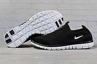 Кроссовки мужские 17494, Nike Free 3.0, черные, < 41 43 44 45 > р. 44-28,0см.