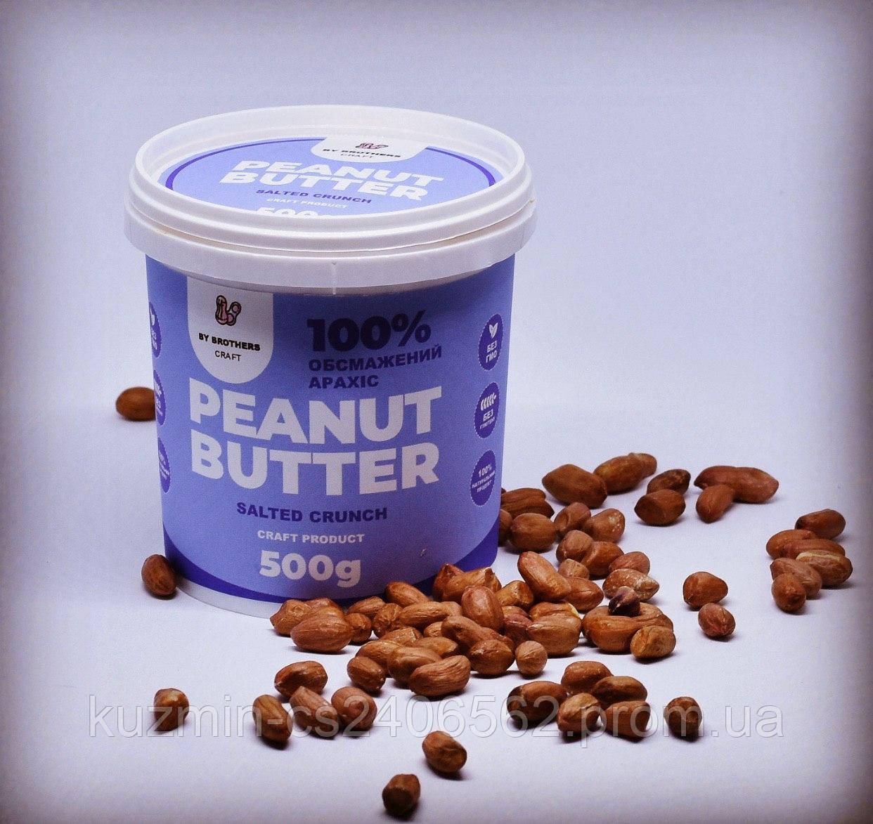Арахисовая Паста - Peanut Butter