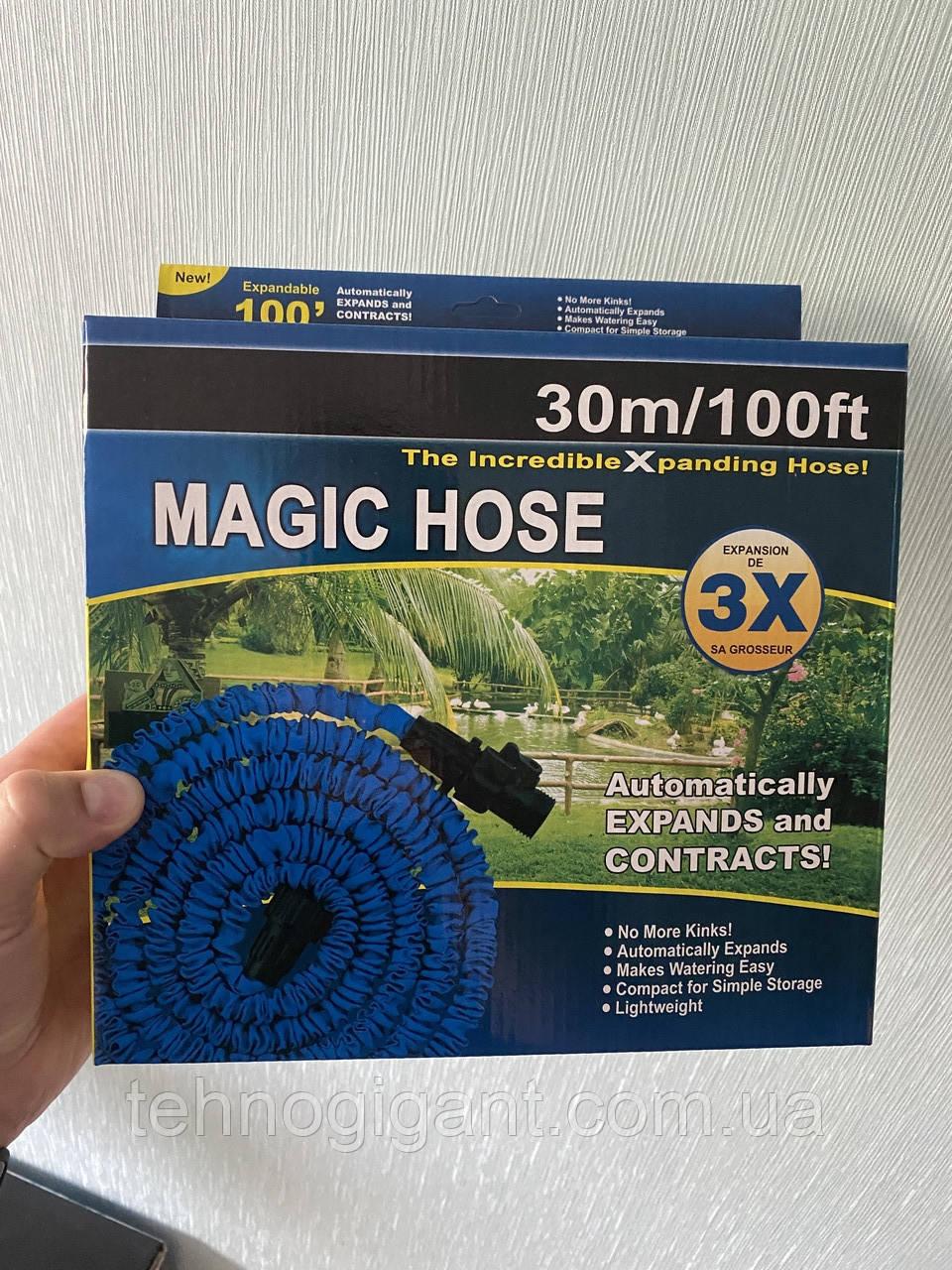 Cадовый шланг для полива X-HOSE 30m/100FT, поливочный растягивающийся чудо-шланг  Хоз, насадка распылитель