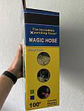Cадовый шланг для полива X-HOSE 30m/100FT, поливочный растягивающийся чудо-шланг  Хоз, насадка распылитель, фото 6