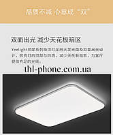 Xiaomi Yeelight Led Celling Light Pro 940mm White (YLXD56YL) Потолочная лампа Светильник