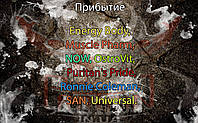 Поступление: Energy Body, Muscle Pharm, NOW, OstroVit, Puritan's Pride, Ronnie Coleman, SAN, Universal.