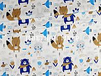 Отрез ткани хлопок мишки и лисички коричневые и синие на белом