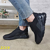 Кроссовки аирмакс черные на амортизаторах компенсаторах силиконовой подушке