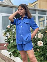 Детский костюм на лето с шортами синий