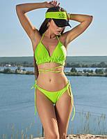 Раздельный однотонный женский треугольный купальник на завязках (1389.4190-4206-4186-4202-4199 svt) Зеленый неон