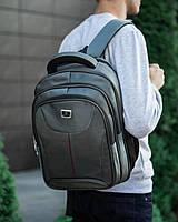 Рюкзак городской молодежный «Денгао» серый