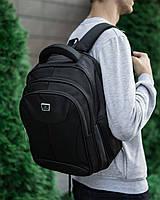 Рюкзак городской молодежный «Денгао» черный