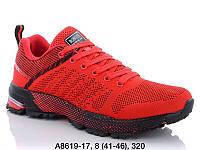 Красные мужские кроссовки новые