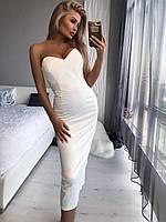 Красивое нарядное платье облегающее белое, 7 цветов, 40,42,44,46