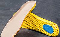 Спортивные стельки Eva (Эва) желтые с антишоковой пяткой, 28см (обрезные)