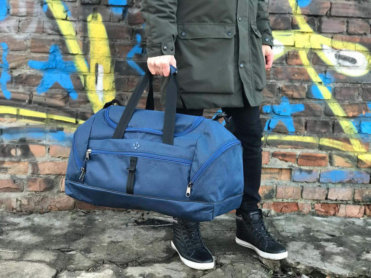 Большая дорожная сумка, синяя (60 л.)