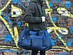 Большая дорожная сумка, синяя (60 л.), фото 3