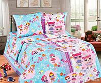 Красивое качественное детское постельное белье евро размер, лол голубое