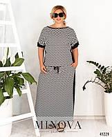 Женский летний костюм с юбкой макси большого размера 54 56 58 60 62 64 66 68