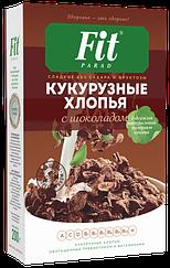 Готовый завтрак ФитПарад Кукурузные  Шоколадные Хлопья (200 грамм)