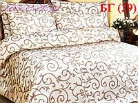 Бязь GOLD постельное белье, полуторное  (БГ29)