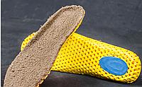 Спортивные стельки Eva (Эва) с начесом (антишоковая пятка, 29см, обрезные) Коричневые