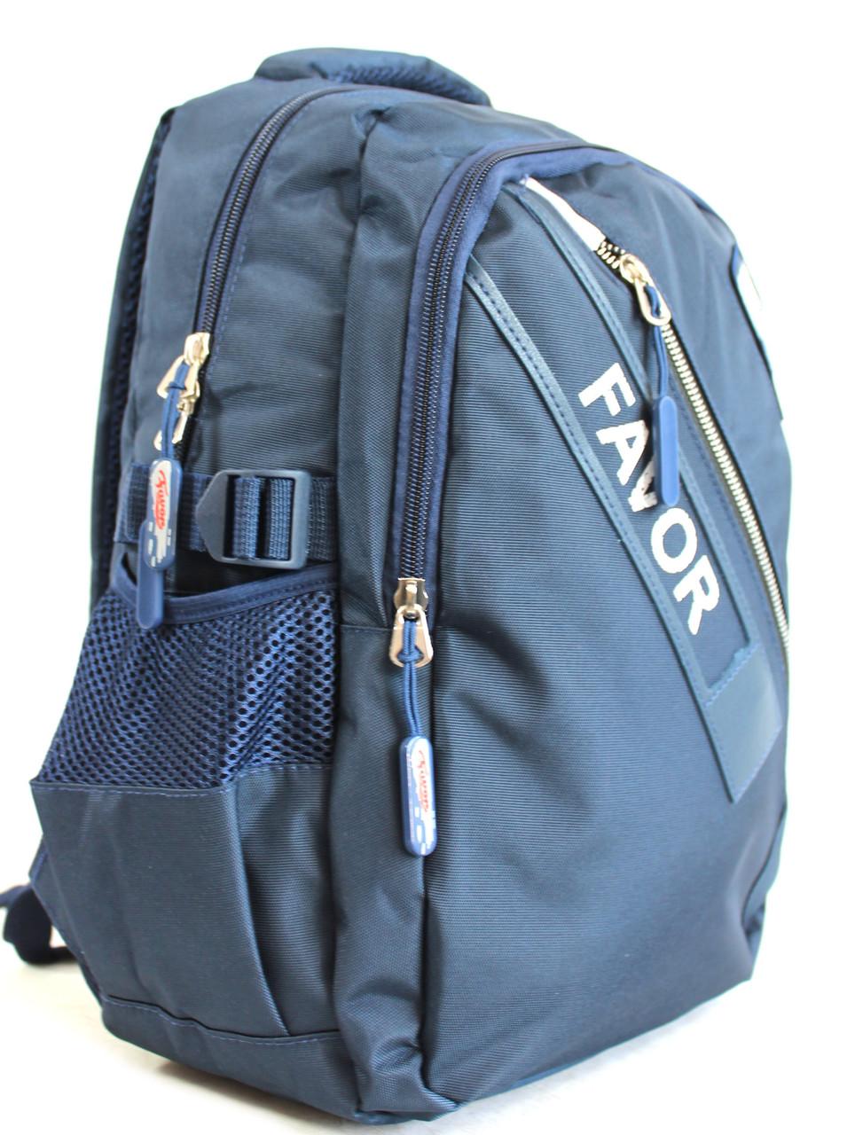 """Подростковый школьный рюкзак  """"Favor 6673-2"""""""
