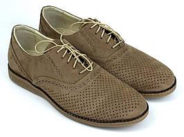 Взуття великих розмірів чоловіча літні бежеві м'які туфлі нубук Rosso Avangard Feli Beige Perf Nub