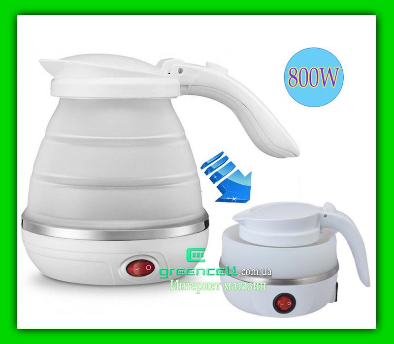 Силиконовый складной дорожный чайник 7107