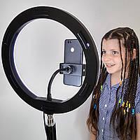 Кольцевая светодиодная селфи лампа Ring Fill Light 26 cм