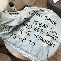 Молодежная джинсовая куртка голубого цвета с надписями 42-46 р, фото 3