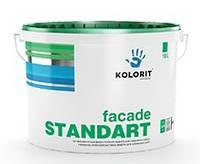 Краска фасадная Колорит Standart А 9л.