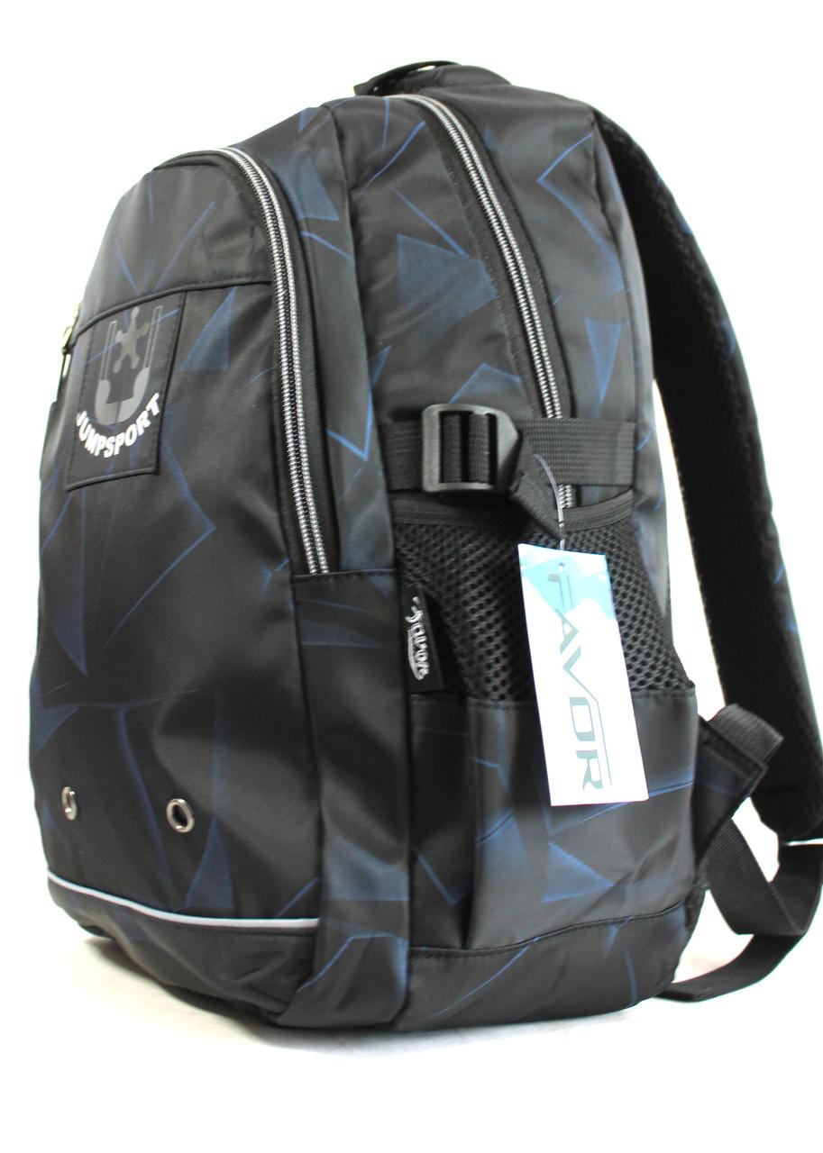"""Подростковый школьный рюкзак  """"Favor 6776"""""""