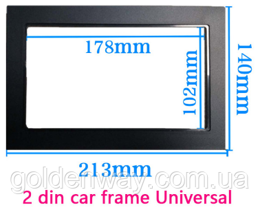 Универсальная декоративная рамка для Магнитолы 2 DIN внутри 178x102мм (снаружи 213х140мм)