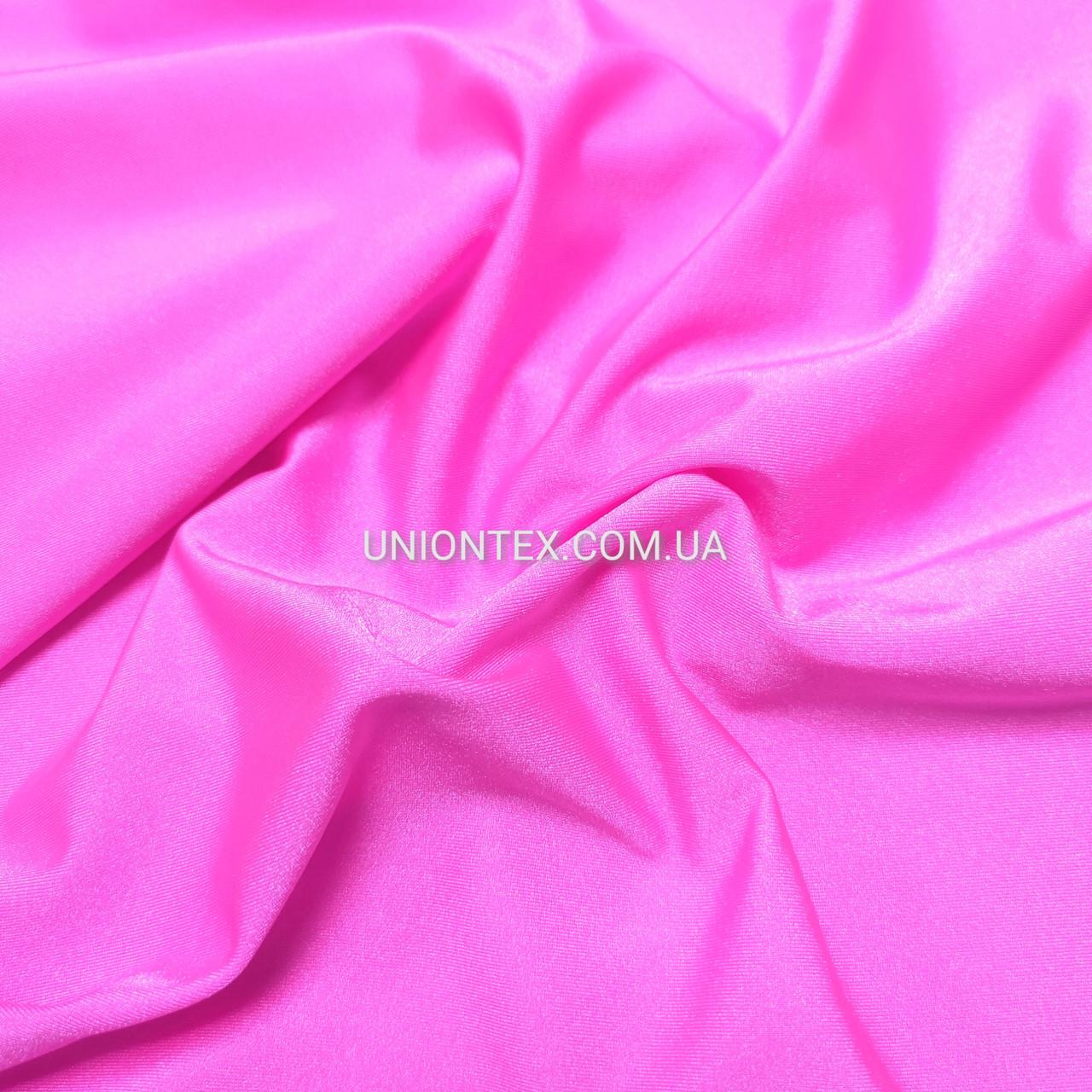 """Трикотаж бифлекс """"купальник"""" блестящий розовый неон"""