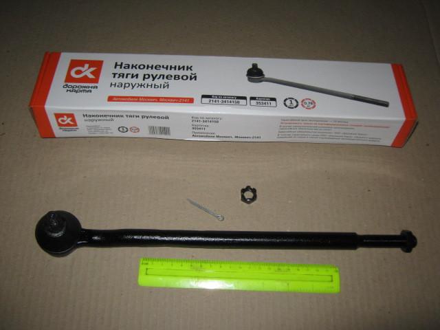 Наконечник тяги рулевой МОСКВИЧ 2141 наружный (арт. 2141-3414150)