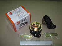 Сигнал звуковой ГАЗ (малый 2 шт.)  (арт. 22.3721/221.3721), rqx1
