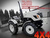 Трактор GS 244DHX, 3 цил, 4х4, ГУР, ровный пол, широкая колея, широкая резина 11.2-20! Лучше Синтай, Булат, DW
