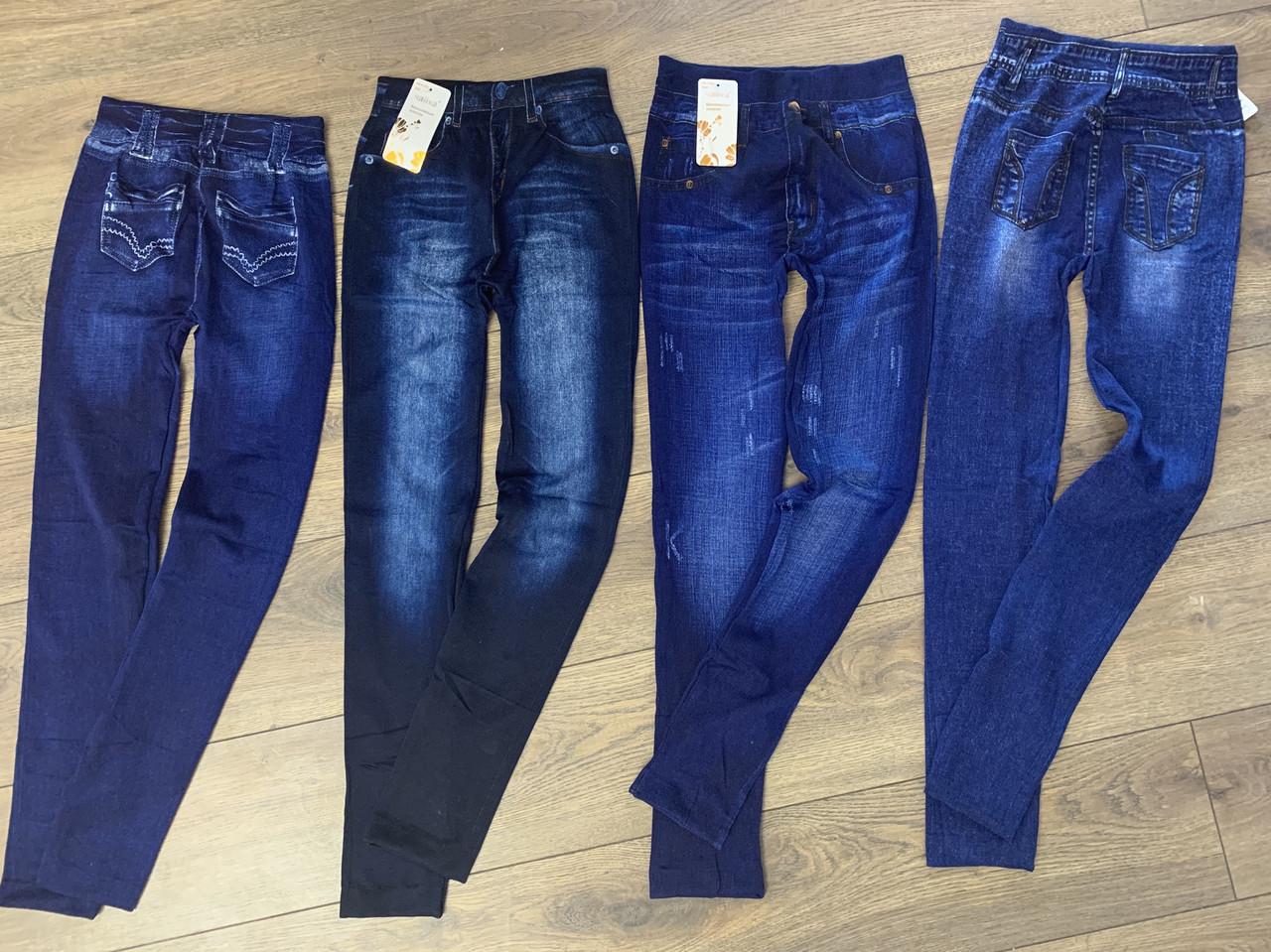 Лосины женские под джинс