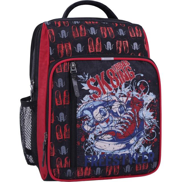Рюкзак школьный 8 л.черный 609 (0012870)