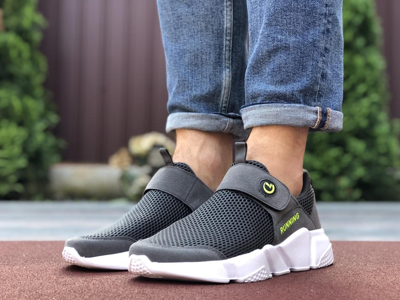 Мужские кроссовки Running (темно-серые с белым) 9574