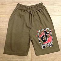 """Дитячі шорти трикотажні для хлопчика """"Tik Tok"""" 5-8 років, колір уточнюйте при замовленні, фото 1"""