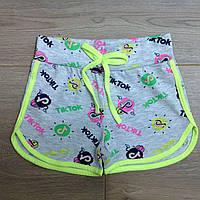 """Детские шорты для девочки """"Tik Tok"""" 5-13 лет, цвет уточняйте при заказе, фото 1"""