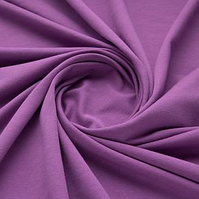 Футер двунитка Лето 50/50 фиолетовый, фото 2